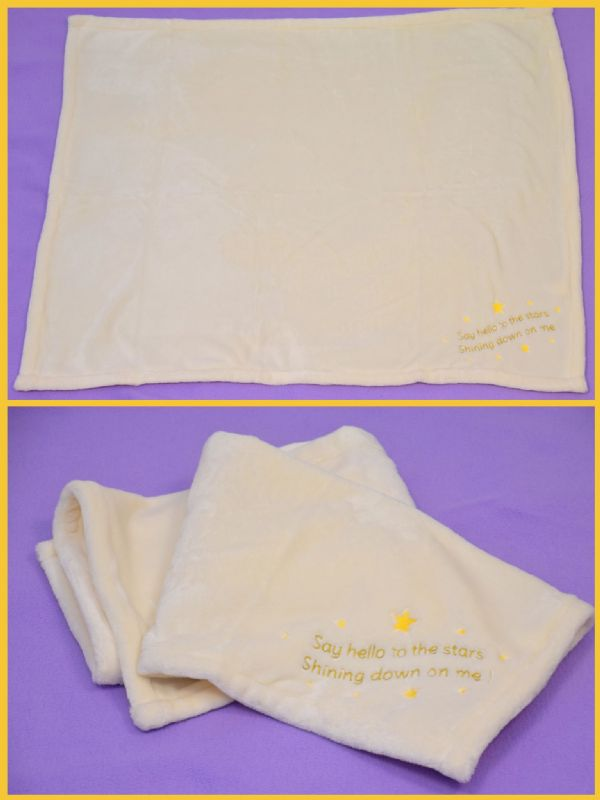 Baby Sensory Gold-star 'Say Hello to the Stars' Fleece Blanket  (super-soft and ideal for cuddles!)